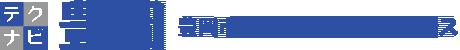 テクナビ豊岡 豊岡市の産業技術データベース